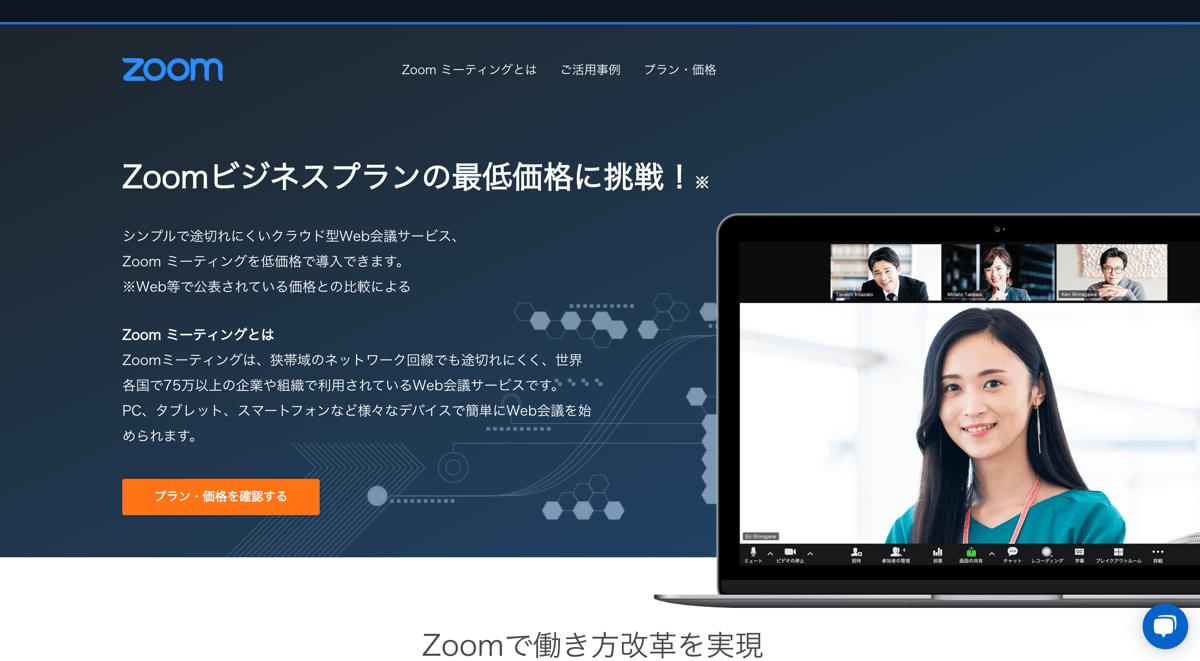 スクリーンショット 2020-05-21 14.28.34