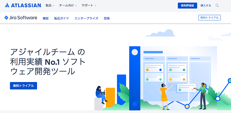 12_Jira Software