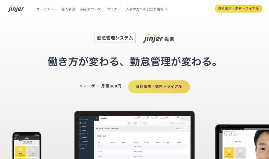 1_Jinger