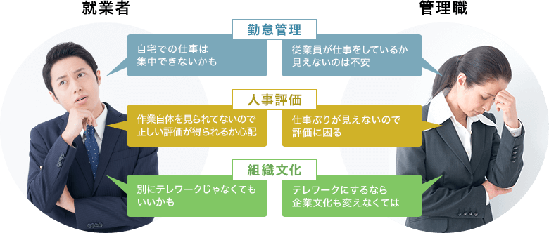 20170718_02-1.png
