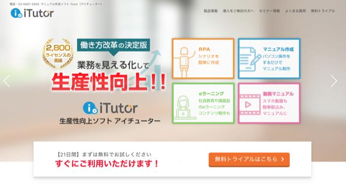 blog_buisiness-manual-creation_07