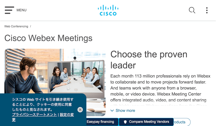 2. WebEx Meeting Center