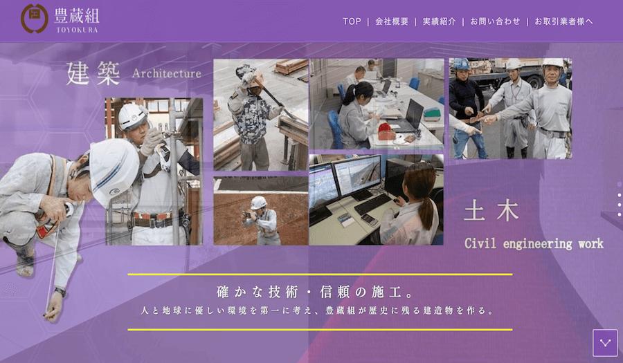 blog_iconstruction_02