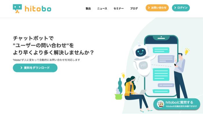 blog_inquiry_02