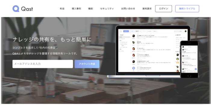 blog_inquiry_04