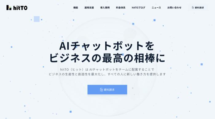 blog_inquiry_07