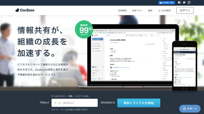 blog_inquiry_09
