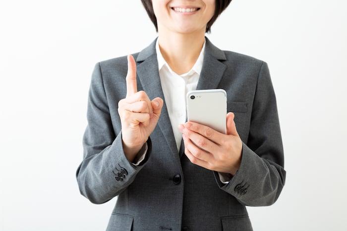導入前に必ずチェック!社内コミュニケーションツールを活用する3つの注意点