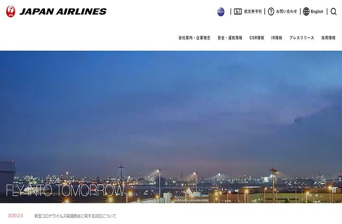 場所を問わない柔軟なインターネット会議を可能にすることで、会議参加者のストレスを軽減 日本航空株式会社