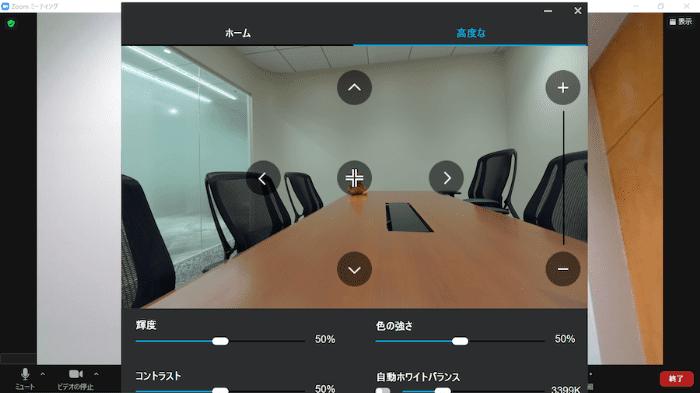 MeetUpの管理画面