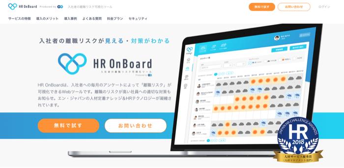 HR On Board