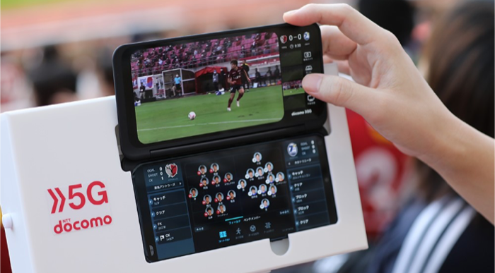 5G LIVE SPORTS SUPPORTER+