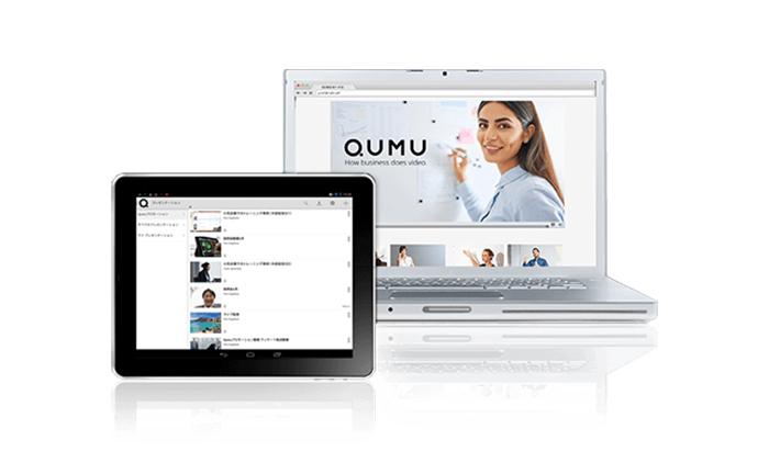 Qumuのイメージ