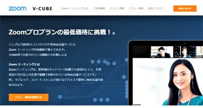 blog_sales_tool_06
