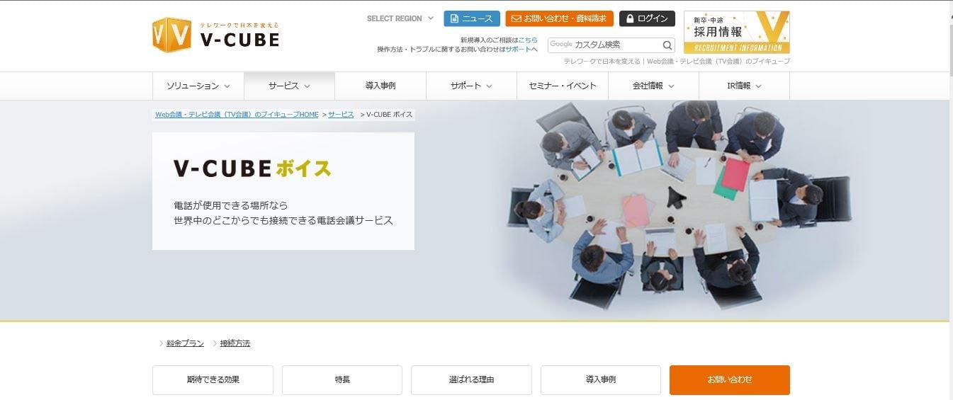 blog_telephonemeeting_05