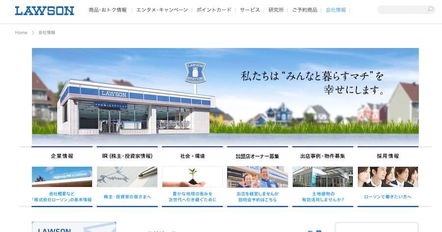 blog_telework_09