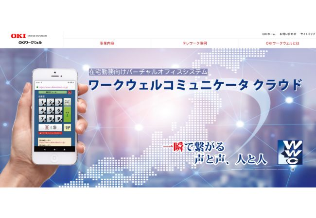 blog_telework_guide_05