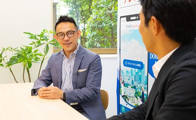 東京テレワーク推進センター 事業責任者 湯田健一郎