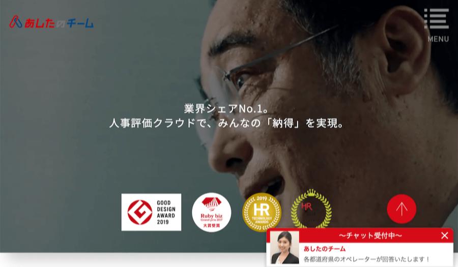 blog_tv-conference-system_03