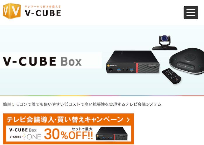 V-CUBE Box