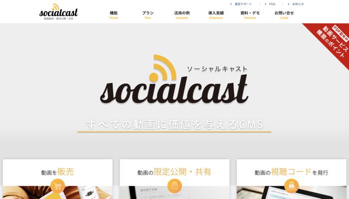 blog_video_utilization_02