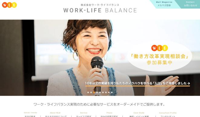 blog_web-conference-system_04-1