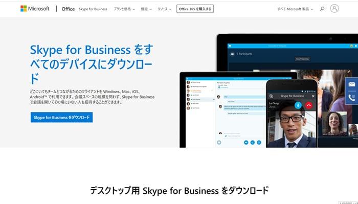 blog_web-conference-system_05