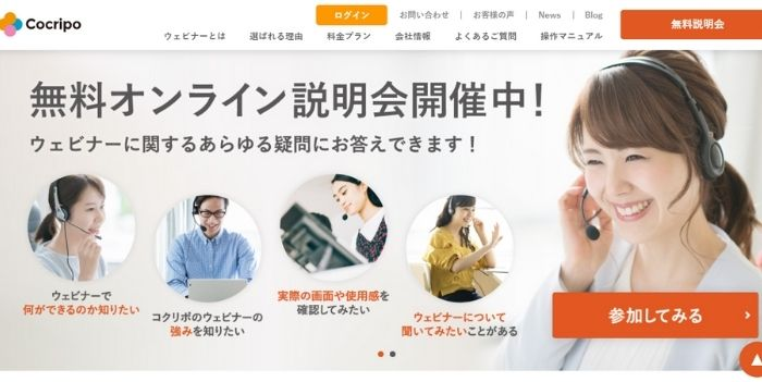 blog_webinar_support_03.jpg