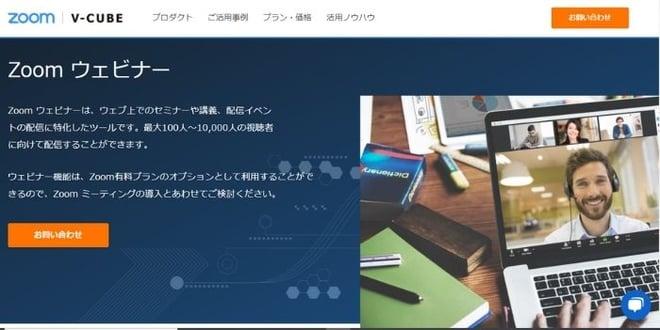 blog_webinar_support_04.jpg