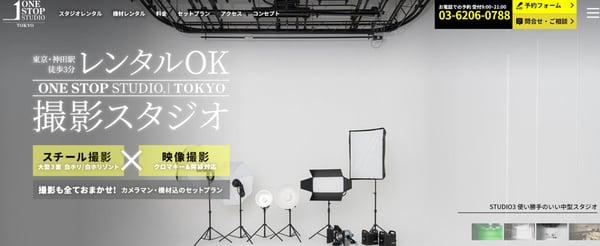 ワンストップスタジオTOKYO