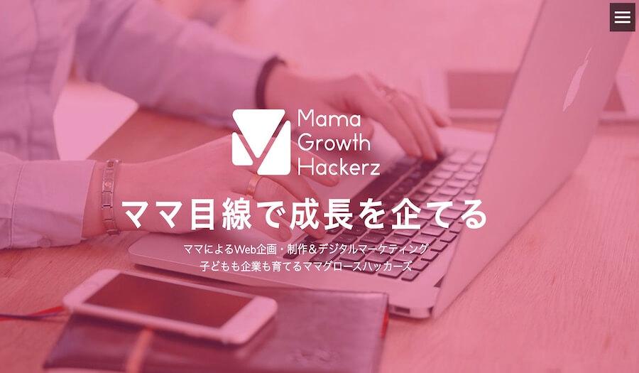 blog_work_style_reform_04
