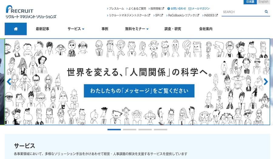 blog_work_style_reform_07