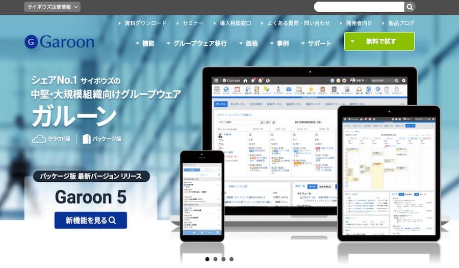blog_work_style_reform_08