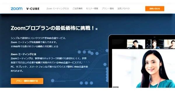 blog_zoom_sales_10