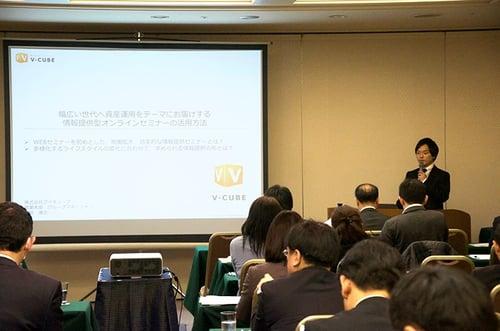 fit-tokyo-forum01.jpg