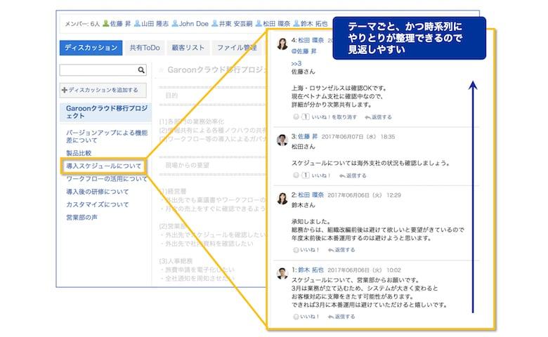 hatena_07_yuko_02