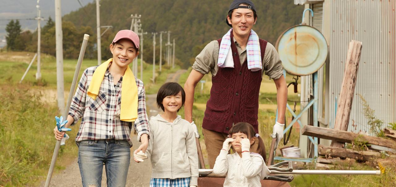 田舎などの遠隔地で生活する家族