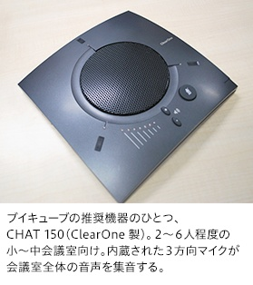 microphone-speakers4.jpg