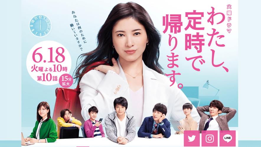 1_TBS_Drama