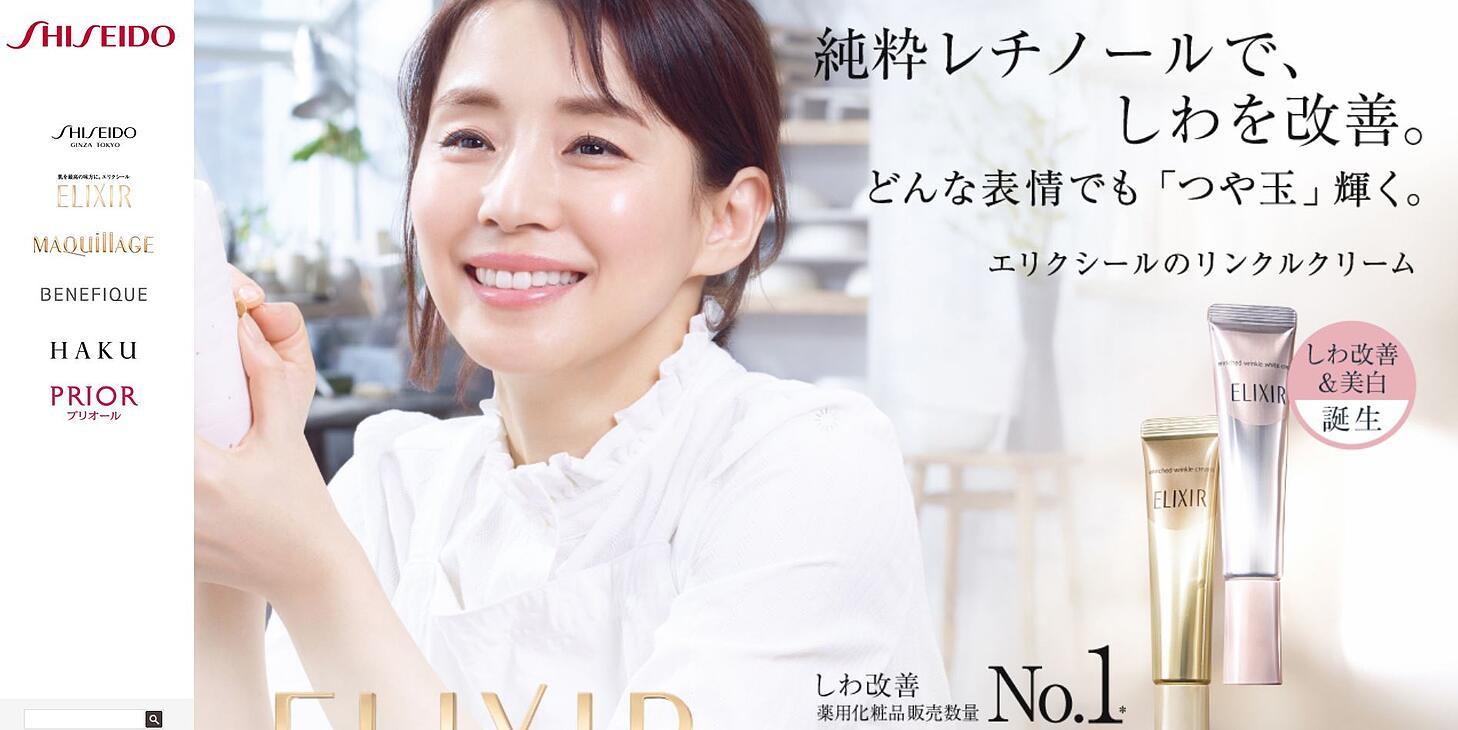 siseidou_image