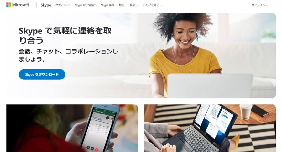 blog_free-web-conference-system_01.jpg-1