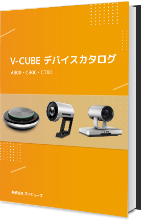book_V-CUBE_ device