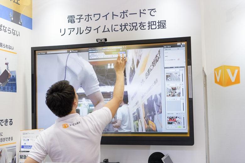 xSync Prime Collaborationと連携したxSync Board イメージ