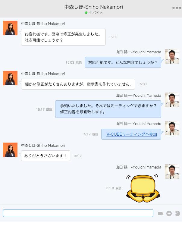 designer_04.png