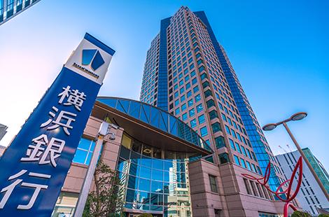 横浜銀行様
