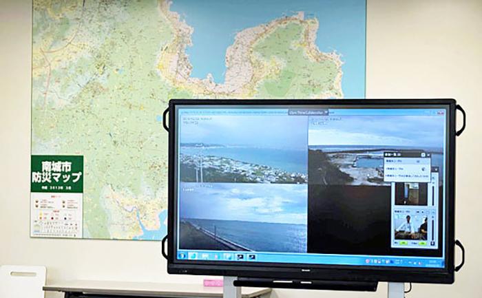 Web会議システムが市民を災害から守る? 沖縄県南城市の選択