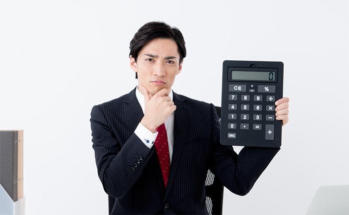 企業に大きな利益をもたらす経費削減案を7つ厳選