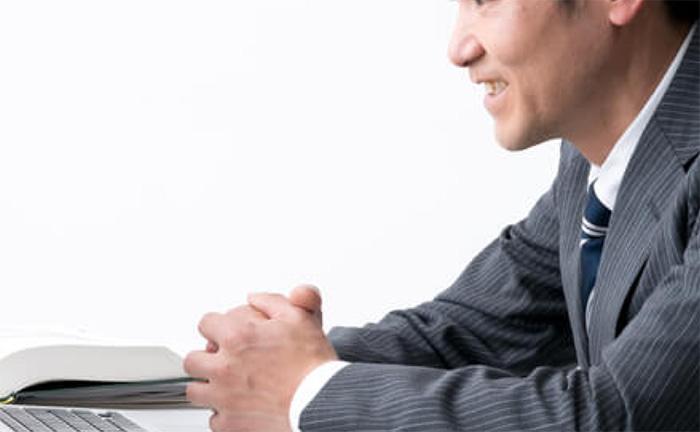 インターネット会議とは?中小企業におすすめの7ツール