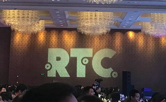 RTC 2019 @北京 参加レポート - 1