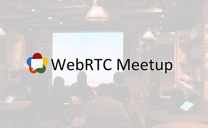 WebRTC Meetup Tokyo 22 を弊社で開催しました!